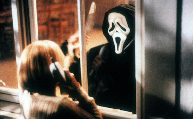 Scream4summer.jpg?ixlib=rails 2.1