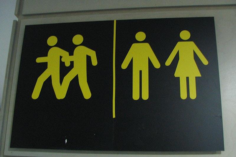 Bisexual stick figures.jpg?ixlib=rails 2.1