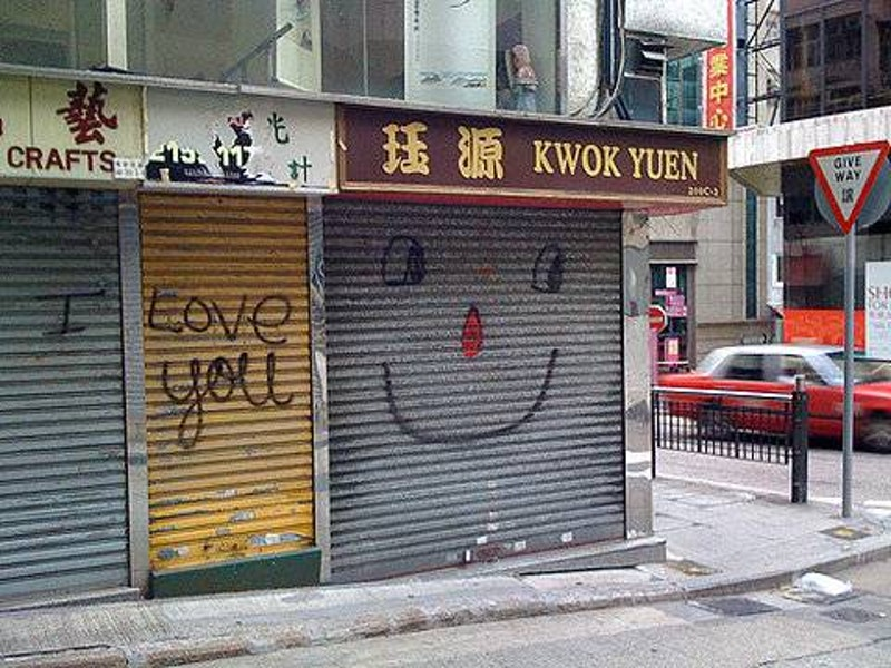 Smile graffiti.jpg?ixlib=rails 2.1