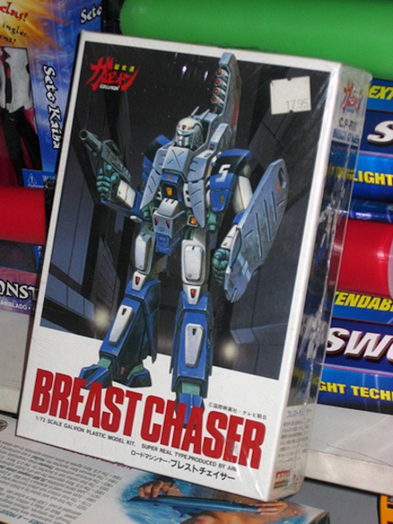 Breastchaser.jpg?ixlib=rails 2.1