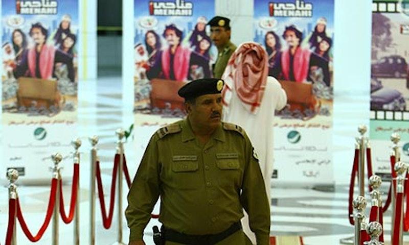 Saudi police patrol red c 010.jpg?ixlib=rails 2.1
