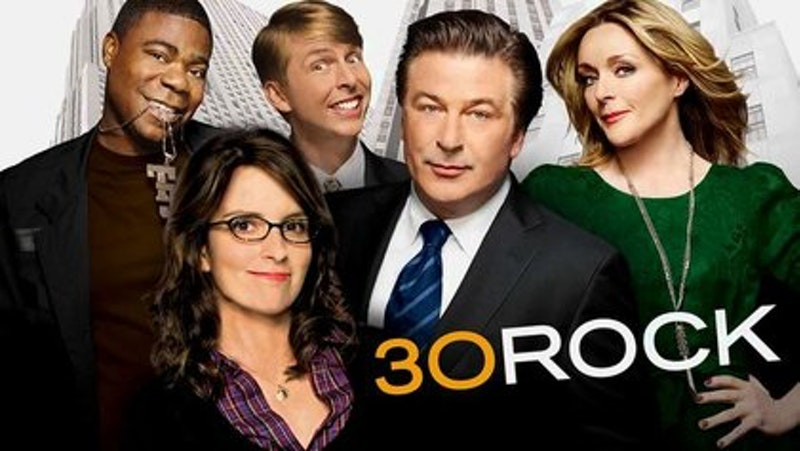 when 30 rock ends what are we going to do. Black Bedroom Furniture Sets. Home Design Ideas