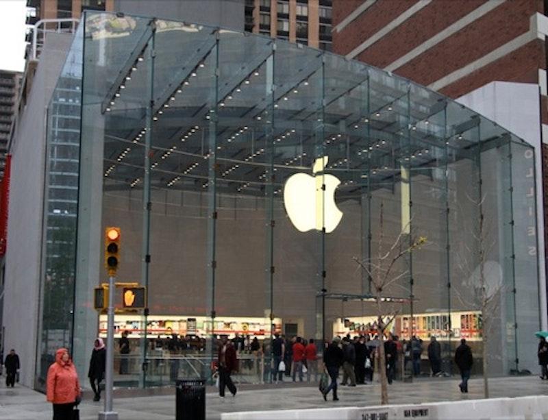 Apple store upper west side nyc 1.jpg?ixlib=rails 2.1