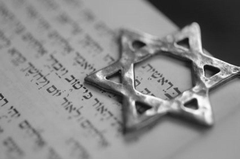 Jewish star m 425x282.jpg?ixlib=rails 2.1