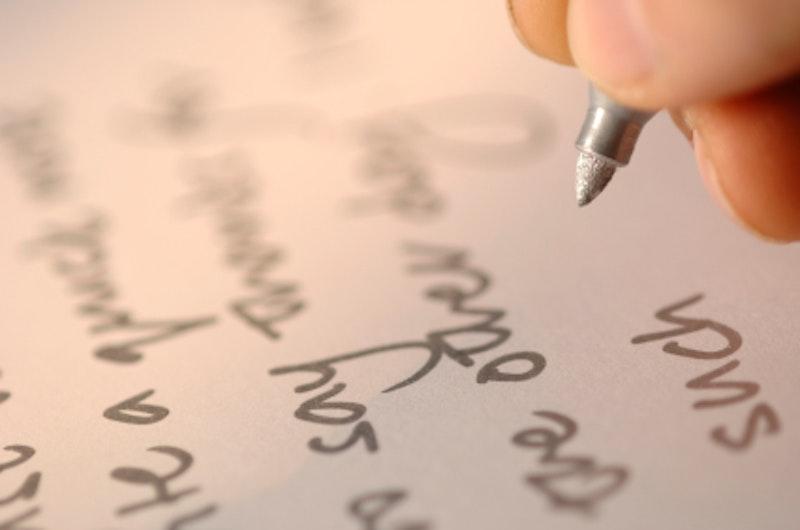 Handwritten letter.jpg?ixlib=rails 2.1