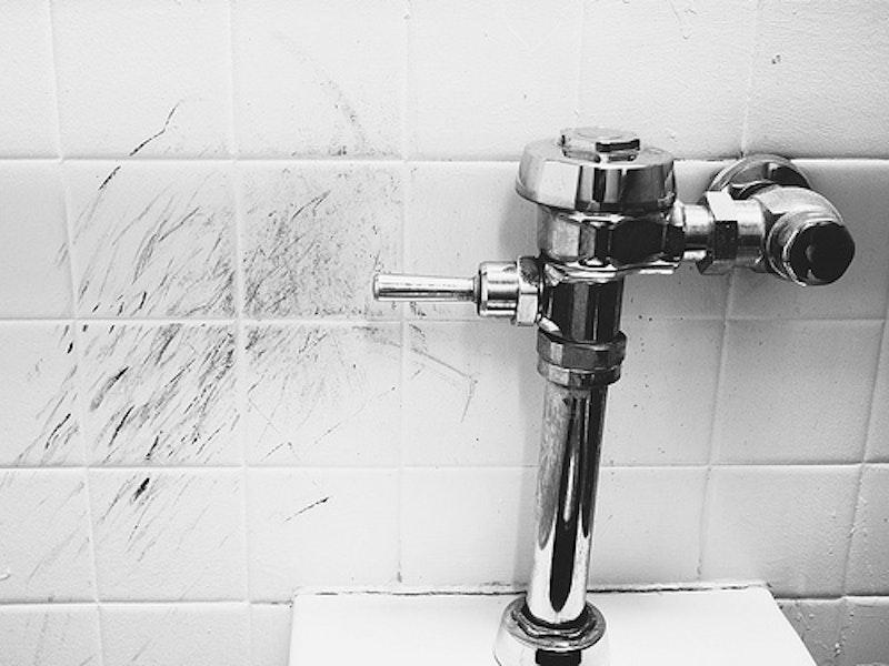 Toilet.jpg?ixlib=rails 2.1