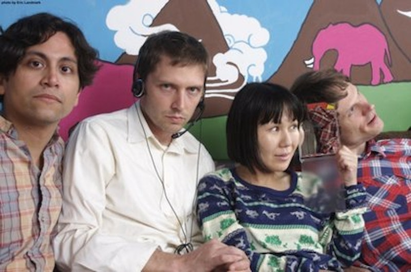 Rsz deerhoof3.jpg?ixlib=rails 2.1