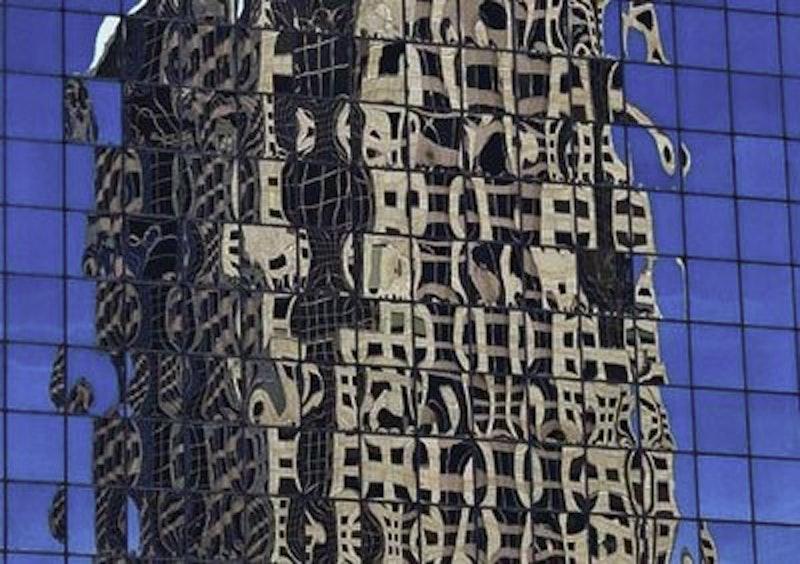 Rsz building distorting building 531x335.jpg?ixlib=rails 2.1