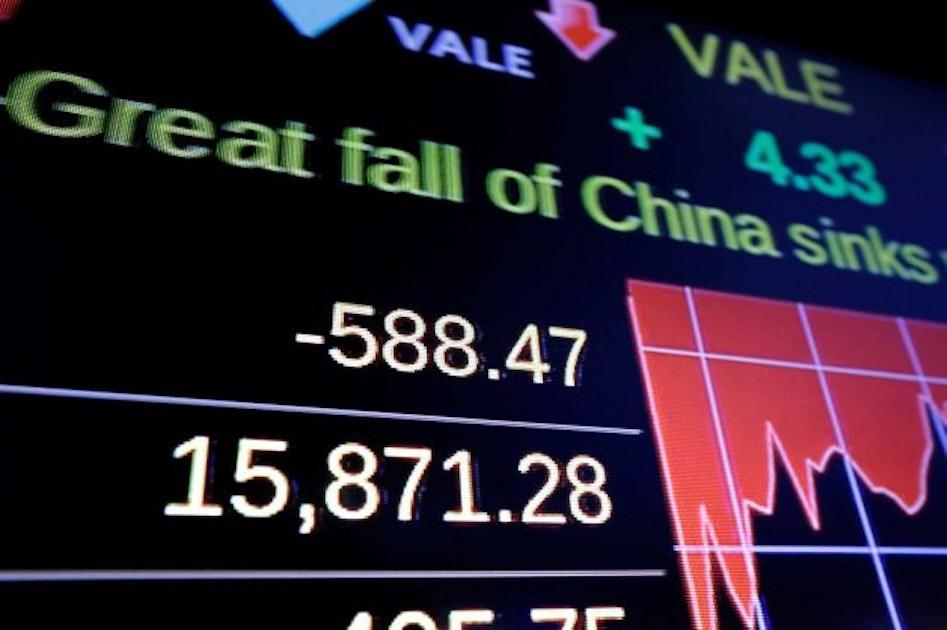 Dow(n) | www.splicetoday.com