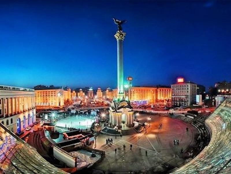 Rsz extra beautiful kiev view at night ukraine.jpg?ixlib=rails 2.1