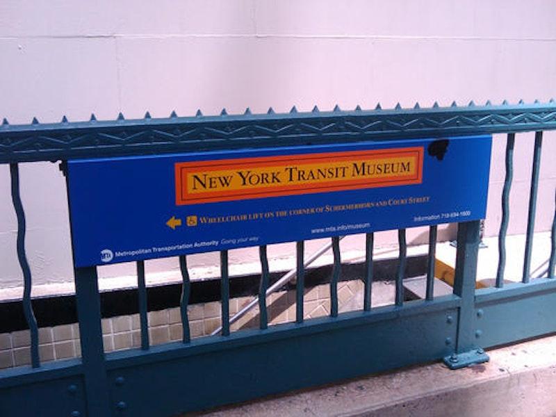 Hmm    new york transit museum 3000000041161 500x375.jpg?ixlib=rails 2.1