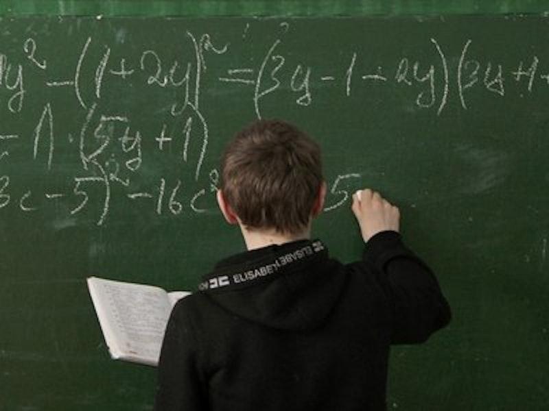 Rsz math 20.jpg?ixlib=rails 2.1