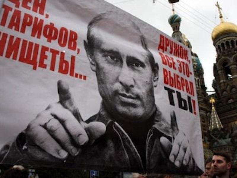 Rsz anti putin protest russia.jpg?ixlib=rails 2.1