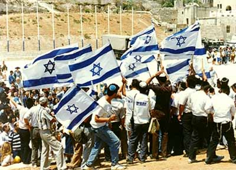 Israel flag rally.jpg?ixlib=rails 2.1