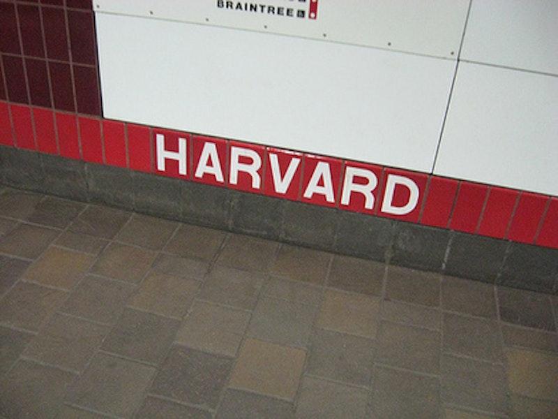Harvard.jpg?ixlib=rails 2.1