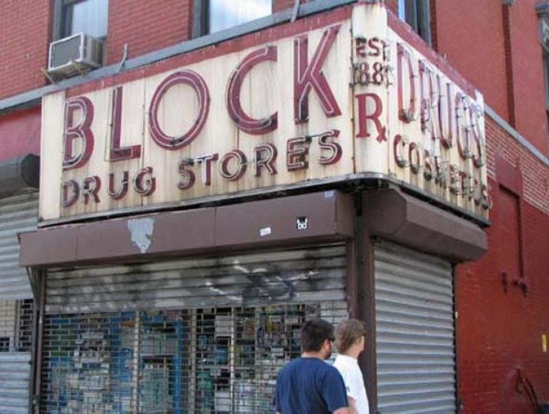 Block.jpg?ixlib=rails 2.1