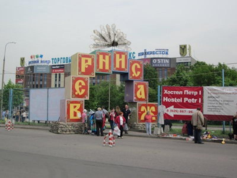 Rsz russia trip 225.jpg?ixlib=rails 2.1