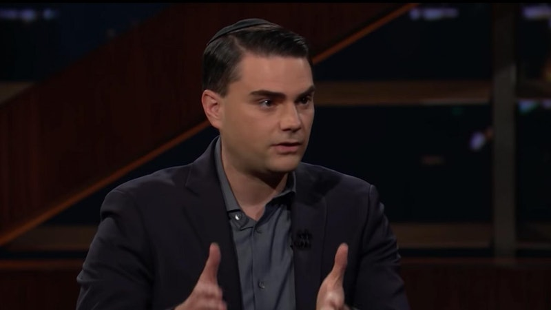 Ben shapiro bill maher.jpg?ixlib=rails 2.1