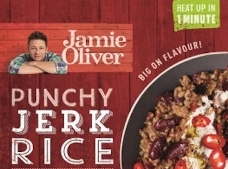 Jamie oliver punchy jerk rice.jpg?ixlib=rails 2.1