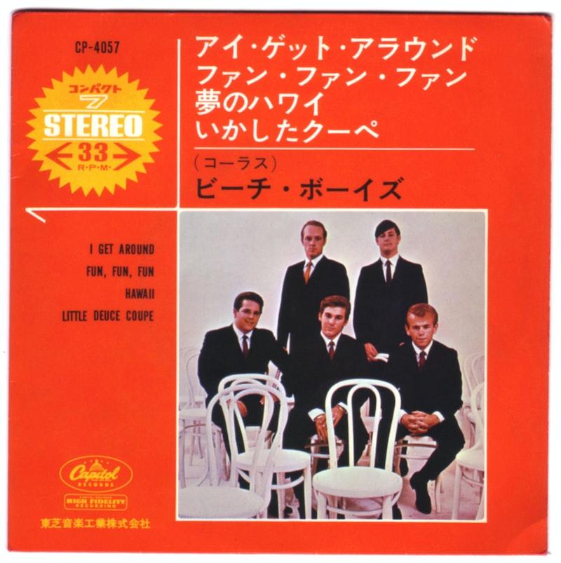 Cp 4057 a cover stock ep japan mans.jpg?ixlib=rails 2.1