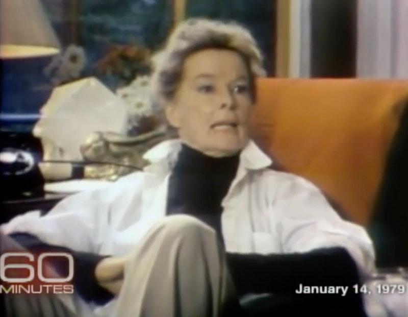 Hepburn 1979.jpeg?ixlib=rails 2.1