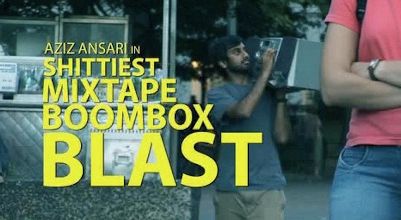 Mixtape.jpg?ixlib=rails 2.1
