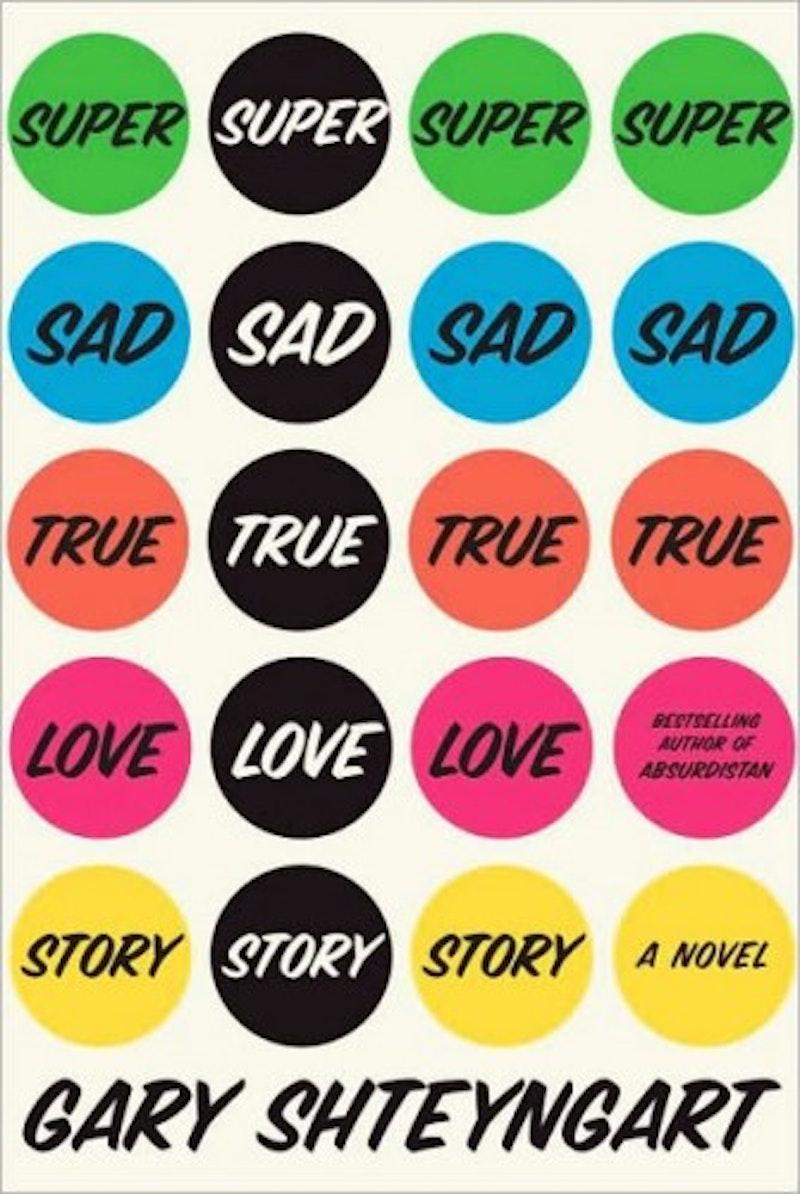 Super sad true love story large.jpg?ixlib=rails 2.1