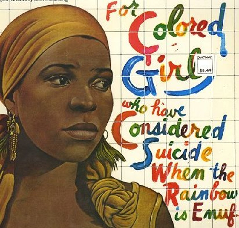 For colored girls.jpg?ixlib=rails 2.1