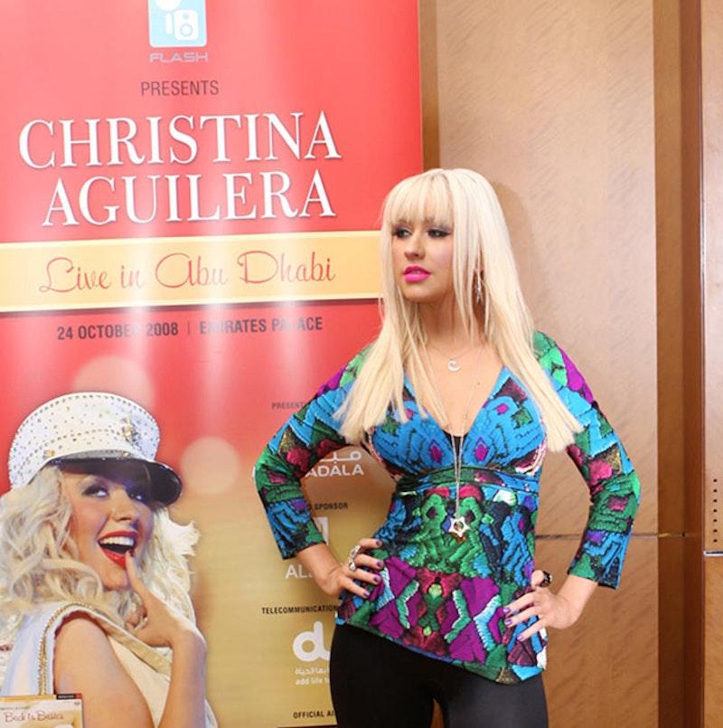 Christina aguilera.jpg?ixlib=rails 2.1