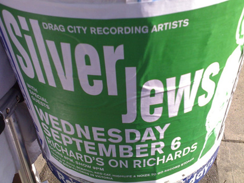 Silverjews.jpg?ixlib=rails 2.1